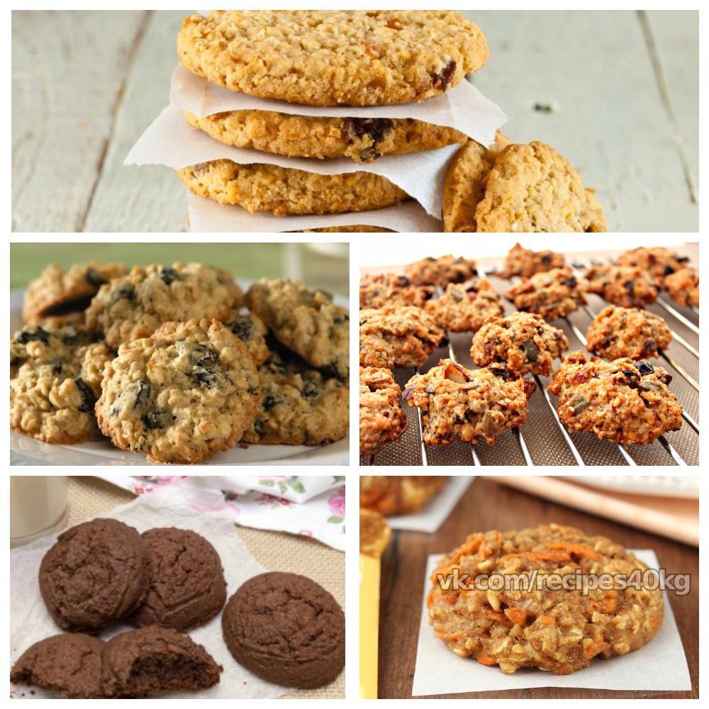 Низкокалорийные Печенья При Диете. Какое печенье можно есть на диете и при похудении?