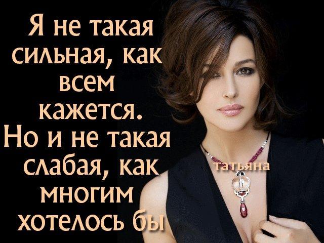 https://privately.ru/note/uploads/posts/2019-09/privately.ru_gordaja-potomu-chto-obizhali-sulnaja-potomu-chto-delali-bolno-smelaja--281.jpg