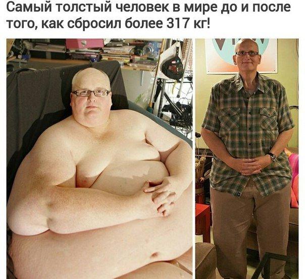 Фото до и после похудения - реальные истории