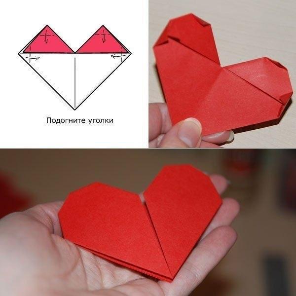 Сердечко открытка оригами из бумаги, приколы