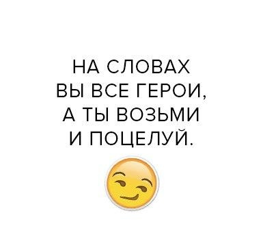 Да, да 🥰.
