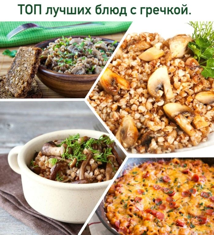 Кабачковая диета с гречкой