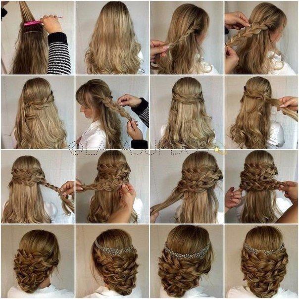 Причёска на длинные волосы в домашних условиях фото пошагово