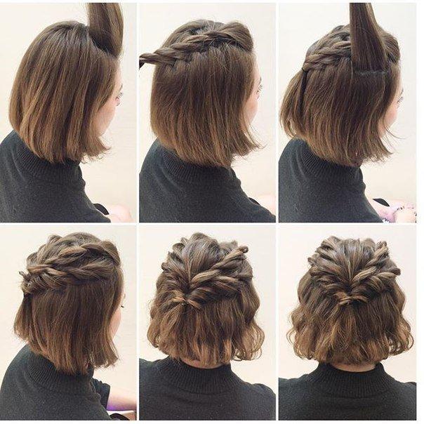 Прическа на короткие волосы быстро и красиво