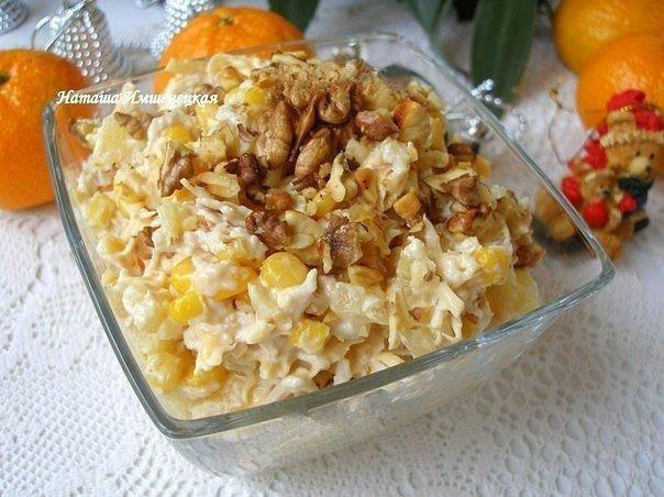Салат из курицы ананасов сыра кукурузы яиц