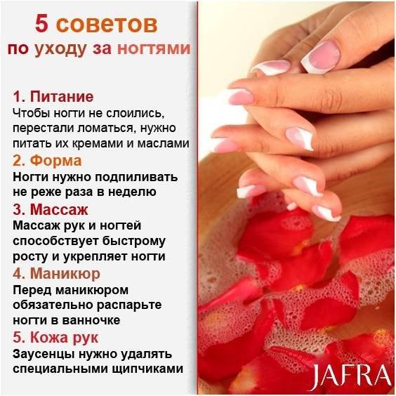 Рецепт чтобы быстро росли ногти