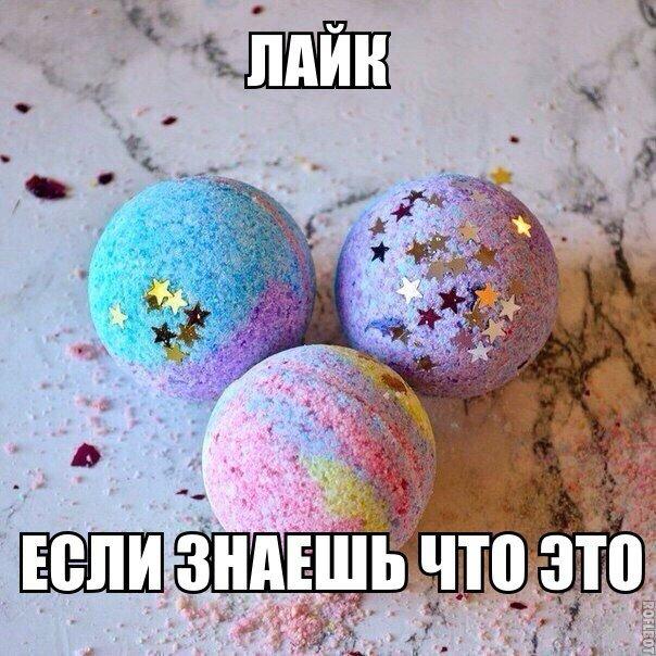 Шипучие шары для ванны своими руками 80